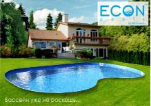 econ-pools